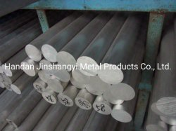 Wholesale 6061-T6 6063 6082 Aluminum Bar Manufacturer