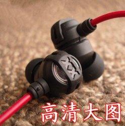 High Quality Stereo Earphone Heavy Bass Headset DJ Fever Music Earphone Retail Box (STF3)
