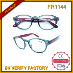4501752051d Hot Sell Good Price Fashion Reading Glasses R1144