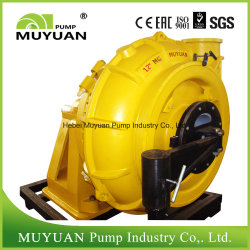 Low Abrasive Coal Washing Bottom Ash Mini Sand Suction Pump