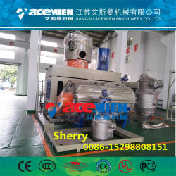 High Speed Plastic PVC WPC Powder Mixer Horizontal Hot Cold Mixing Equipment with Ce Certification
