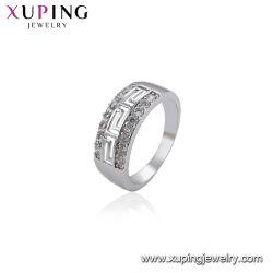 Imitation Diamond Wedding Jewelry Ring
