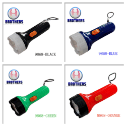 Mini Button Cell LED Torch (9868)