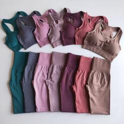 Women Sports Fitness Clothing Casual Sport Wear 2 Piece Workout Set Women Seamless Gym Yoga Wear