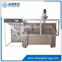Horizontal Automatical Packaging Machine