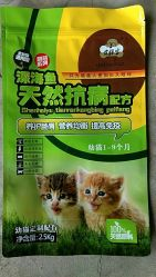 100% Pure Natural Nutritional Balance Pet Cat Food for Lecithin Regulates Gastrointestinal