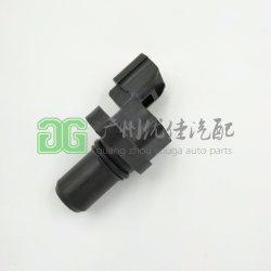 Standard Motor Products PC171 Camshaft Sensor