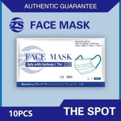 Wholesale Best Buy Safety Sport Dust Anti Air Pollution Disposable 3/4/5 Ply Meltblown Nonwoven Face Mask Manufacturer