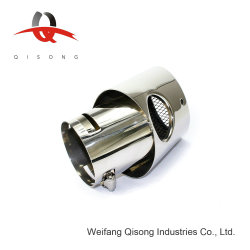 [Qisong] Car Exhaust Stainless Steel Land Rover Tail Throat