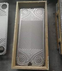 Widegaps Free Flow Plates of Plate Heat Exchanger