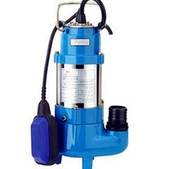 Garden Pond Submersible Fountain Water Pump