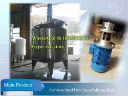 Cosmetic Emulsifying Tank High Speed Mixing Tank with 2800rpm
