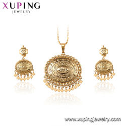 61616 Fashion Gold Plated Square CZ Women's Jewelry Set