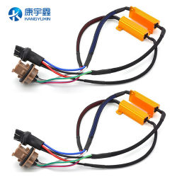50W 27ohm Car Load Resistor