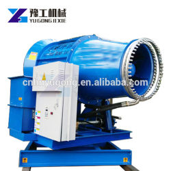 China Air Cannon, Air Cannon Wholesale, Manufacturers, Price
