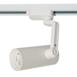 China Led Track Lighting Kits Led Track Lighting Kits Manufacturers Suppliers Price Made In China Com