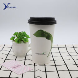 China Paper Cup, Paper Cup Wholesale, Manufacturers, Price