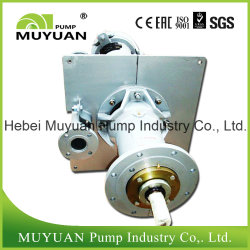 Heavy Duty Mineral Processing Coal Washing Vertical Slurry Pump