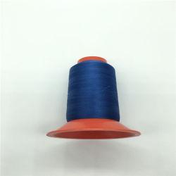 Metallic Black 100% Polyester Elastic Thread