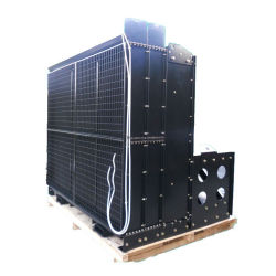 China Mtu Engine Radiator, Mtu Engine Radiator Manufacturers