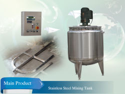 High Speed Mixing Tank 1000lwith 100rpm Mixing Speed