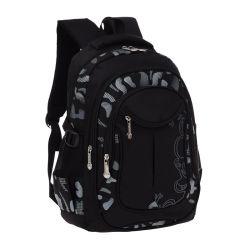 Good Price New Design Wholesale Cute Child School Bag b4cdb634e08be