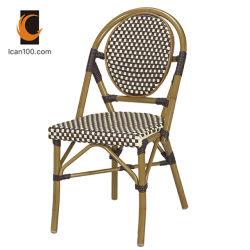 Incredible China Papasan Chair Papasan Chair Manufacturers Suppliers Dailytribune Chair Design For Home Dailytribuneorg