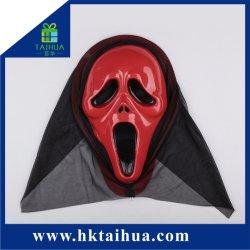 432450f856ed Halloween Supplies Carnival Party Custom Plastic The Terrorist Ghost Horror  Death Scream Mask