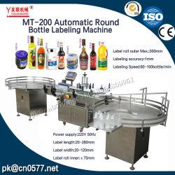 Automatic Round Bottle Labeling Machine for Medicine Bottle (MT-200)