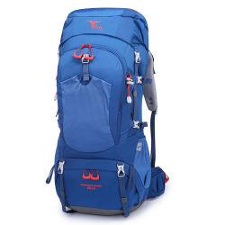f797c89ffd7 China Backpack Bag Pack, Backpack Bag Pack Wholesale, Manufacturers ...