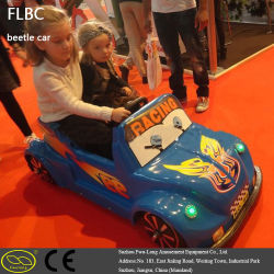 Electric Garden Toy Car with MP3 Player