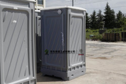 Prefab Portable Toilet for Public Area