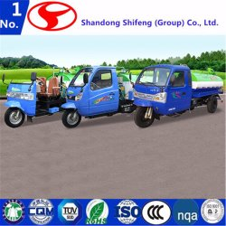 7ypj-14100g Shifeng Biogas Slurry Pumping Equipment Transportation/Load/Carry for 500kg -3tons Three Wheeler Carbage Trailer