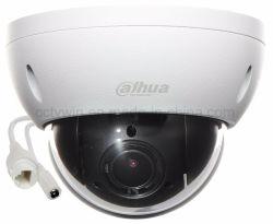 Dahua 4MP Full HD IR Poe Outdoor Dome IP Security CCTV Camera Ipc-Hdbw2421r-Zs/Vfs