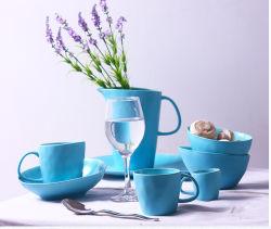 Best Seller Ice Glaze Stoneware Dinner Set/Dinnerware  sc 1 st  Made-in-China.com & China Stoneware Dinnerware Stoneware Dinnerware Manufacturers ...