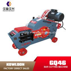 2018 New Steel Bar Cutting Machine
