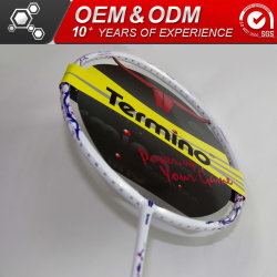 Sports Professional Badminton Racket Carbon Fiber Products