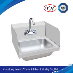 Wall Hang Stainless Steel Hand Wall Sink