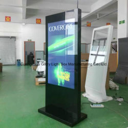 55 Inch Mall Building LED Backlit LCD Display Self-Standing