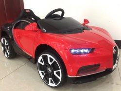 Chinese Factory Wholesale Baby Battery RC Car