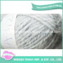 China Opal Yarn Distributors, Opal Yarn Distributors