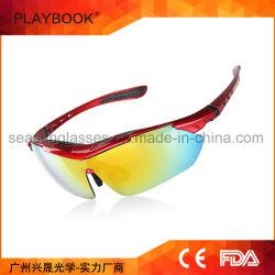 96829e09f26 Myopia Polar Glare Sun Gear Eye Glasses UV400 High Vision Cycling Driving Outdoor  Sport Sunglasses