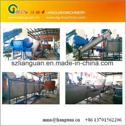 High Efficiency Automatic PE, PP Washing Line