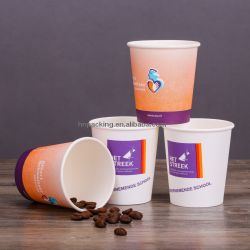 Best Price Customized Design Single Wall Paper Coffee Cups