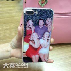 Software for Mobile Phone Covers 3D