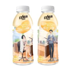 Ichimore Xindong Vitamin Sports Drinks (Mango flavor)