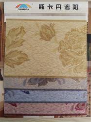 Jacquard Curtain Fabric/Embroidered Curtain Fabric Silk/Blind Curtain Fabric