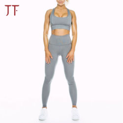 Custom Made Activewear Sports Bra and Leggings Set