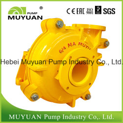 High Efficiency Coal Washing Mineral Processing Slurry Pump