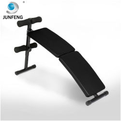 Used Adjustable Weight with Lifting Bench for Sale